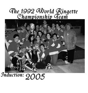 The 1992 World Ringette Championship Team