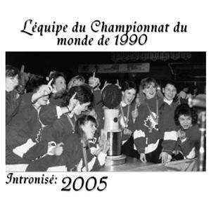 The 1990 World Ringette Championship Team_fr