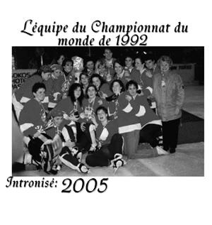 The 1992 World Ringette Championship Team _FR
